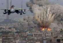 Raid Gaza Israele